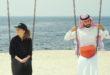 """""""Barakah com Barakah""""é a primeira comédia romântica lançada nos cinemas da Arábia Saudita"""